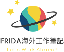 Frida海外工作筆記 Logo