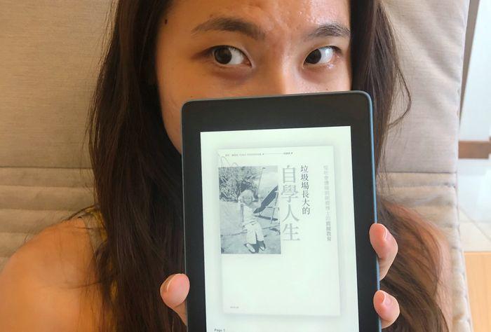 Educated中文書《垃圾場長大的自學人生》