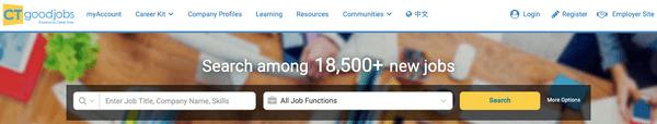 CTgoodJobs香港求職網站